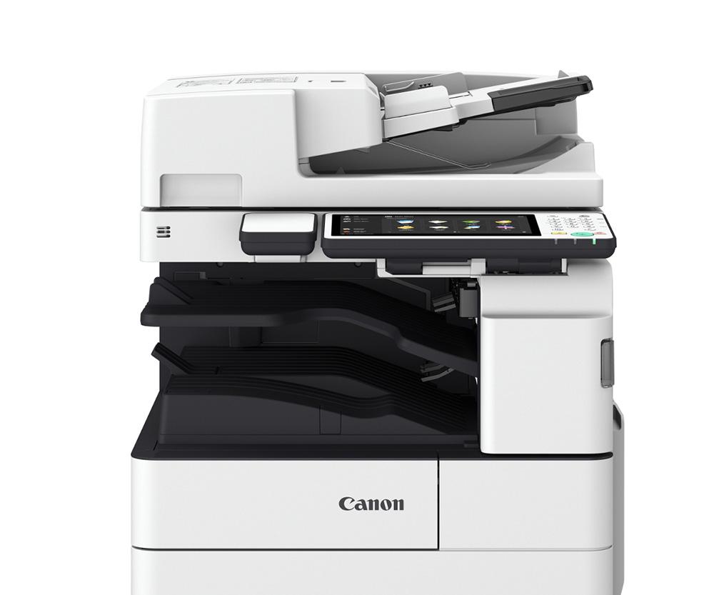 Kserokopirka Canon iRA 4525i